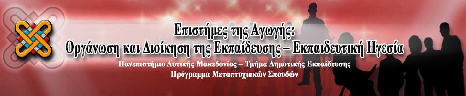 edumal_Logo
